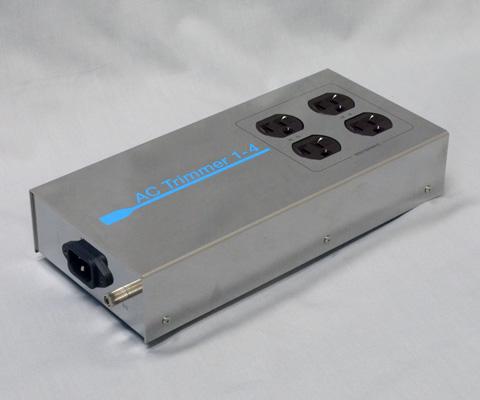McAudi ACトリマー 1-4 (MD1400)