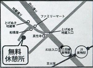 カフェネストマップ