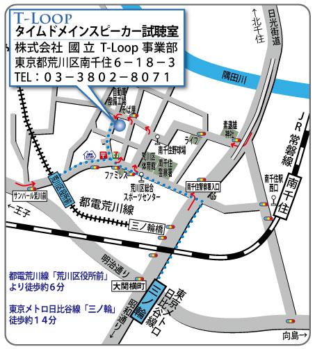 T-Loop地図
