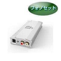 iFi-Audio micro iPhono 2 フォノセット