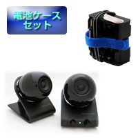 タイムドメイン ライト ブラック 電池ケースセット