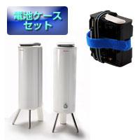 ボザール マーティ101 電池ケースセット