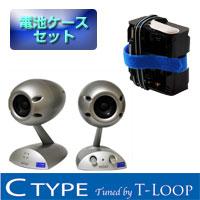 タイムドメイン mini Tuned by T-Loop 電池ケースセット