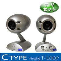 タイムドメイン ミニ Tuned by T-Loop テレビセット