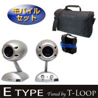 タイムドメイン mini Tuned by T-Loop モバイルセット